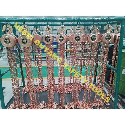 Non Sparking Lifting Chain Hoist or Block By Copper Beryllium Range : 0.5 to 20 Ton ATEX